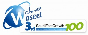 waseel 3rd logo-small